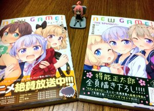 「NEW GAME!」4巻、5巻