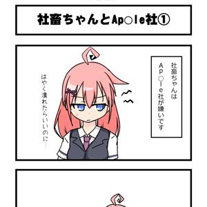 10話_アイキャッチ