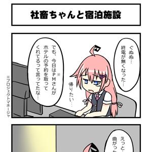 6話_アイキャッチ