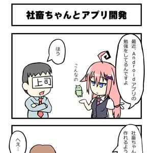 8話_アイキャッチ
