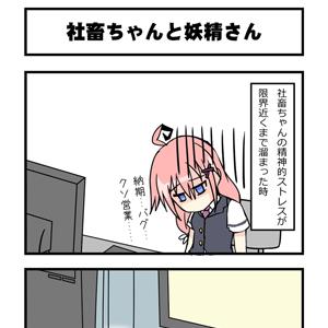 7話_アイキャッチ