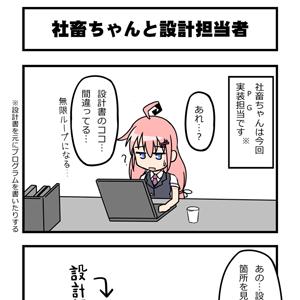 9話_アイキャッチ