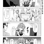 社畜ちゃん漫画 3話「社畜ちゃんとアニマルビデオ」