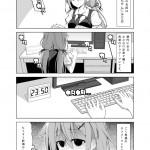 社畜ちゃん漫画 1話