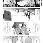 社畜ちゃん漫画 7話「「先輩さん」の噂話」