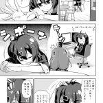 社畜ちゃん漫画 短編「社畜ちゃんの昔話」1