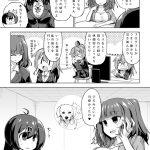 社畜ちゃん漫画 短編「社畜ちゃんの昔話」3