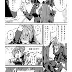 社畜ちゃん漫画 短編「社畜ちゃんの昔話」8
