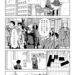 社畜ちゃん漫画 短編「社畜ちゃんの昔話」9