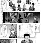 社畜ちゃん漫画 短編「社畜ちゃんの昔話」15