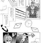 社畜ちゃん漫画 短編「社畜ちゃんの昔話」17