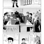 社畜ちゃん漫画 短編「社畜ちゃんの昔話」18