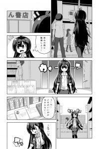 社畜ちゃん漫画 短編「後輩ちゃんの独り立ち」5