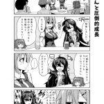 社畜ちゃん漫画 55話「後輩ちゃんと圧倒的成長」