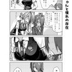 社畜ちゃん漫画 84話「バイトちゃんと憧れの存在」
