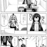 社畜ちゃん漫画 短編「後輩ちゃんの独り立ち」10