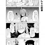 社畜ちゃん漫画 17話「社畜ちゃんと心配事」