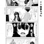 社畜ちゃん漫画 24話「営業さん vs 後輩ちゃん 」
