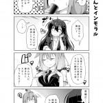 社畜ちゃん漫画 26話「社畜ちゃんとインモラル」