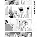 社畜ちゃん漫画 28話「社畜ちゃんとエレベータ」