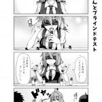 社畜ちゃん漫画 33話「社畜ちゃんとブラインドテスト」