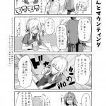 社畜ちゃん漫画 36話「同期ちゃんとマウンティング」