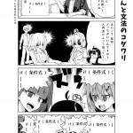 社畜ちゃん漫画 37話「後輩ちゃんと文法のコダワリ」