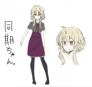 「同期ちゃん」キャラクターデザインラフ