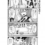 社畜ちゃんミニ合同誌「進捗ダメです!」サンプル1P