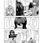 C94新刊社畜ちゃんのなんか_2018_夏3