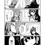 社畜ちゃんミニ合同誌「進捗ダメです!」サンプル3P