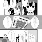 社畜ちゃんミニ合同誌「進捗ダメです!」サンプル4P
