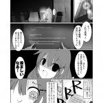 社畜ちゃんミニ合同誌「進捗ダメです!」サンプル58