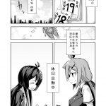C94新刊社畜ちゃんのなんか_2018_夏2