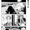 社畜ちゃん漫画 420話「営業さんと駅のホーム」