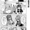 社畜ちゃん漫画 423話「社畜ちゃんと教育方針」