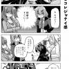 社畜ちゃん漫画 431話「後輩ちゃんとコレジャナイ感」