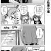 社畜ちゃん漫画 435話「社畜ちゃんと仕事中毒」