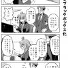 社畜ちゃん漫画 443話「社畜ちゃんとブラックボックス化」