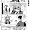 社畜ちゃん漫画 445話「社畜ちゃんと喫煙所」