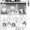 社畜ちゃん漫画 450話「バイトちゃんと眼帯」