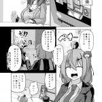 社畜ちゃん漫画 短編「社畜ちゃんと有給休暇」7