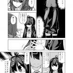 社畜ちゃん漫画 短編「社畜ちゃんと有給休暇」9