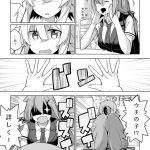 番外編「同期ちゃんと子猫」10