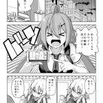 番外編「同期ちゃんと子猫」9