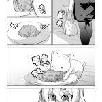 番外編「同期ちゃんと子猫」8