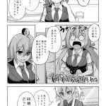番外編「同期ちゃんと子猫」17