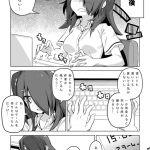 番外編「バイトちゃんとゲーム制作」6
