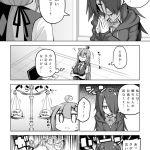 番外編「バイトちゃんとゲーム制作」9