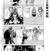 社畜ちゃん漫画 334話「後輩ちゃんと試験の時期」